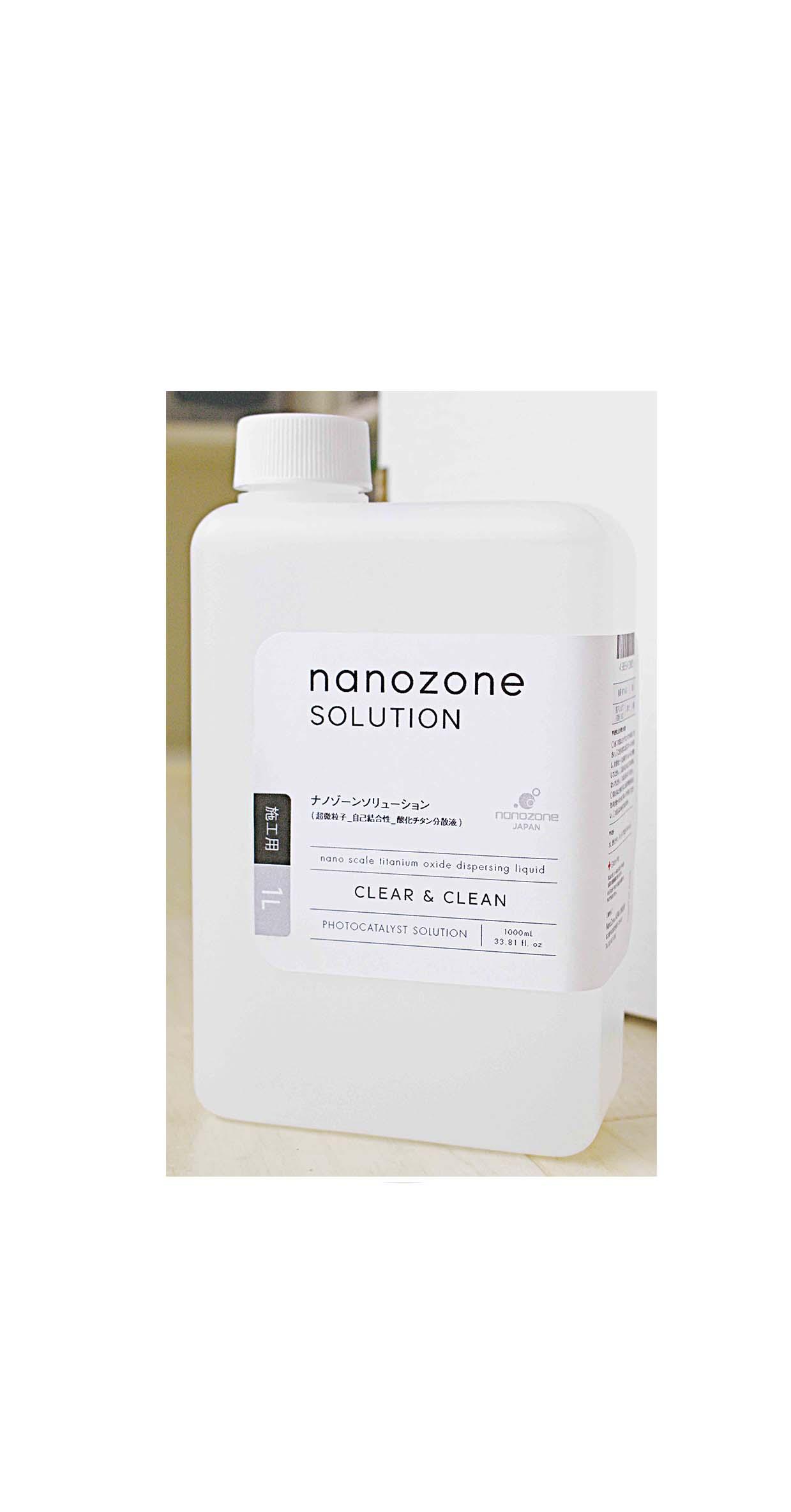 Nanosol 1000ml詰替